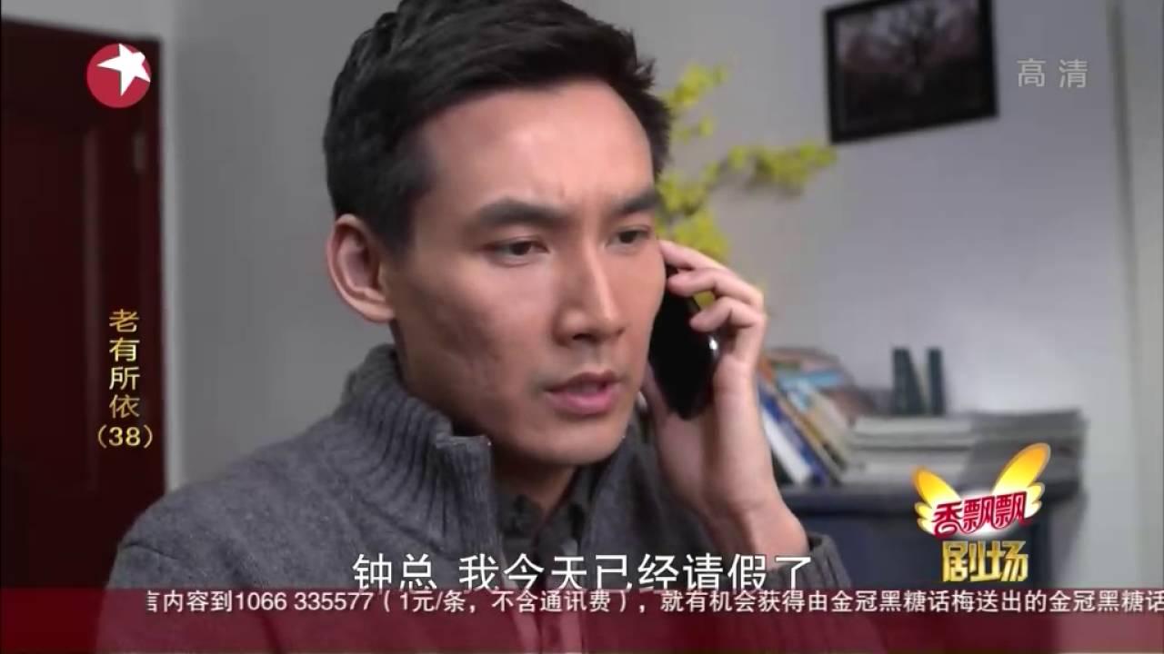 老有所依 HD1024高清38 - YouTube