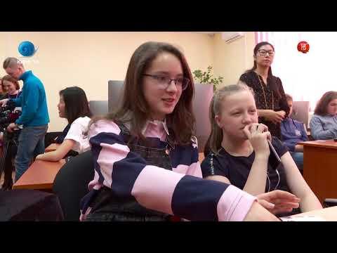 Солнце ТВ  В Южно Сахалинске столице прошел «Урок цифры»