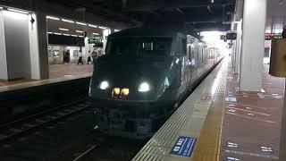 【博多駅・787系・特急かもめ】787系BM7特急かもめ5号長崎行発車シーン