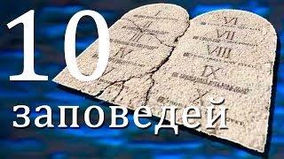10 заповедей сегодня актуальны? Закон или ...? Максим CNL(Эта программа доступна для скачивания здесь: http://www.arhiv.tv/5/15/ Новая программа на телеканале СНЛ CNL