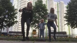 ТАНЦУЮТ ПОД ПОПУЛЯРНЫЕ ПЕСНИ/DANCE/ТАНЦЫ/элджей/papita/sia/can't hold us