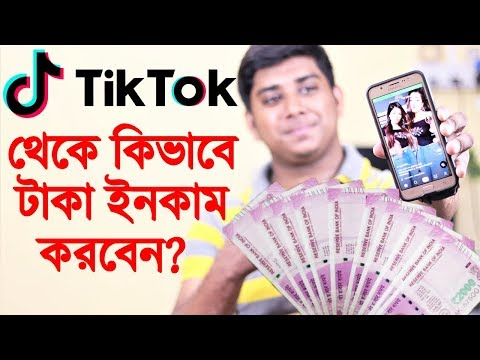 How To Make Money On Tiktok । Earn Money From Tiktok Vs Youtube । Make M...
