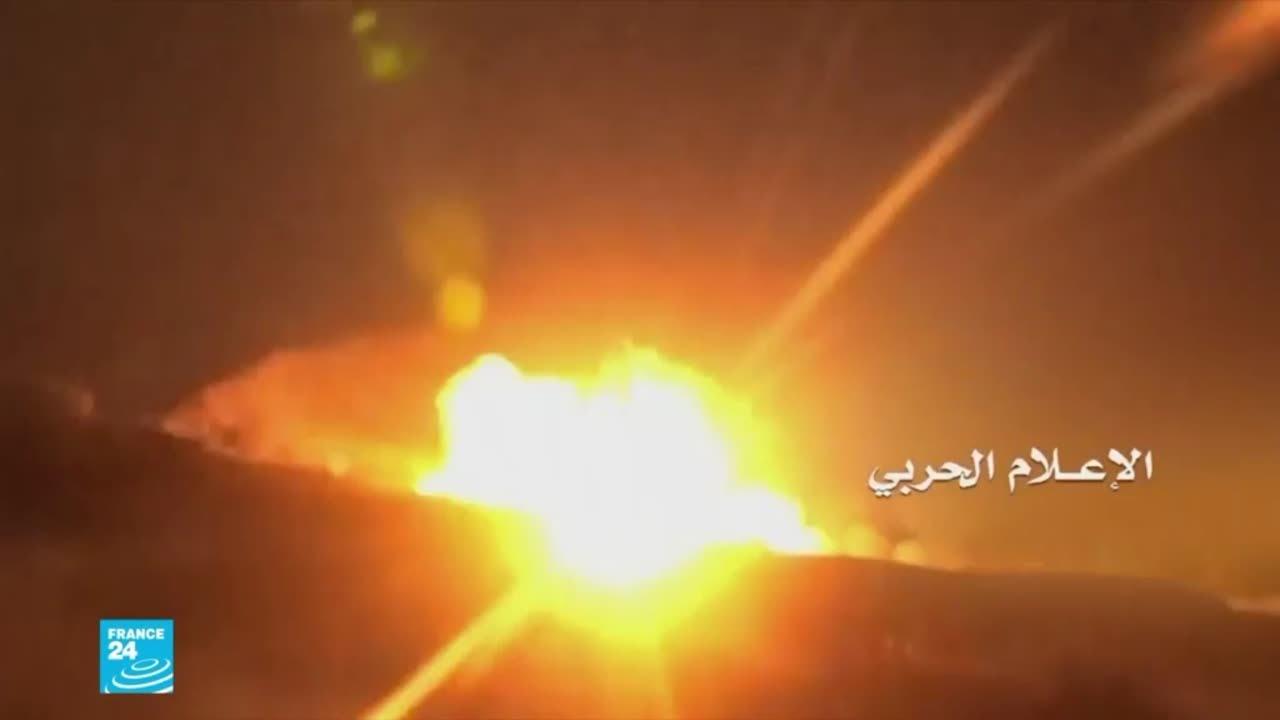منشآت أرامكو النفطية العملاقة في مرمى نيران الحوثيين من جديد  - نشر قبل 2 ساعة