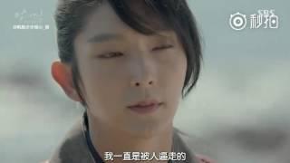 步步驚心 第10集(劉詩詩、吳奇隆、林更新等主演)