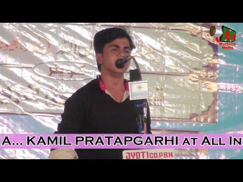 Kamil Pratapgarhi at Pratapgarh Mushaira, Con: TABARAK HUSSAIN IDRISI, 8/11/2015