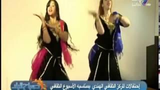 بالفيديو.. المركز الثقافي الهندي يحيي الأسبوع الثقافي بالرقص