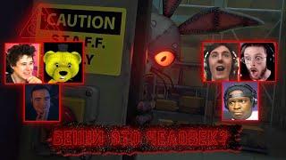 Реакция Летсплейщиков на  Five Nights at Freddys Security Breach - Трейлер  State of Play Трейлер