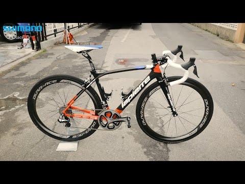 Tour de France Bikes - FDJ's Lapierre Xelius SL Ultimate