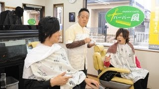 理髪店「バーバー風」で散髪中の翔太郎。そこが偶然出遭ったのは、あの...