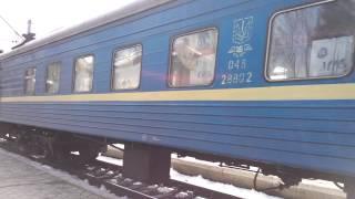 видео Днепродзержинск - Москва