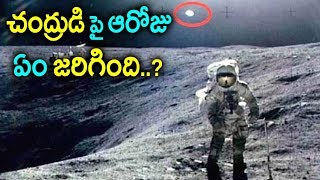 చంద్రుడి పై ఆరోజు అసలు ఏం జరిగింది..? | From the Earth to the Moon Incredible Journey of Apollo 12