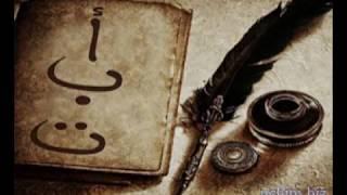 Аудио Уроки Арабского Языка  Урок № 2 по методу Берлец(, 2016-01-31T17:34:50.000Z)