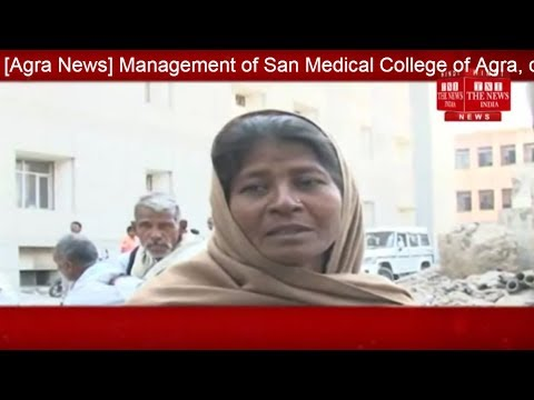 [Agra News] Management of San Medical College of Agra, careless and sensitive to patients