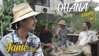 OHANA Diary EP. 1 : จอมพล อุ้มมีเพชร (เจมส์500)