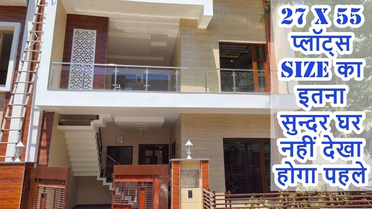 3 bedroom independent duplex house design india | latest ...