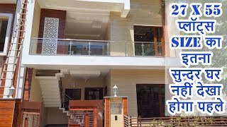 3 bedroom independent duplex house india | latest luxury interior and modular work
