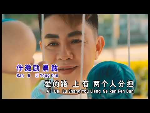 伴(MV)天翔