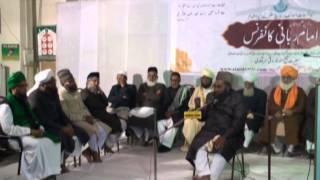 Imam-E-Rabbani Conference {Part 10 - 19}