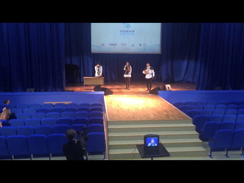 Полуфинал Новой волны 2017 | Группа SUNJEE (Часть 1) Москва