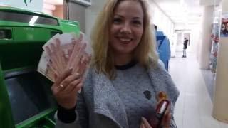 RedeX вывод денег