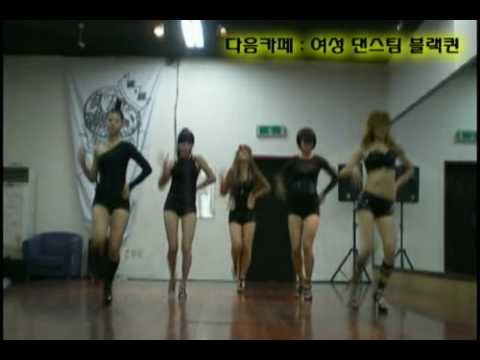 Brown Eyed Girls - Abracadabra dance steps ver.6
