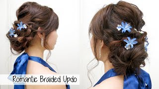 Formal Prom & Wedding Hairstyle l Romantic Braided Updo