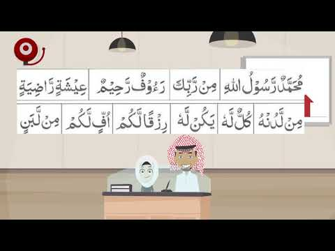 Q1aad Ardaydi Gashay Kaalmaha Markazka Gabdhaha Ee Al-Tibyaan Ee Barashada Quraanka & Culuumtisa from YouTube · Duration:  3 minutes 48 seconds