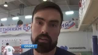 Спортивные новости  Харламов Арнольд 07 04 2017