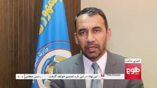 LEMAR News 19 June 2017 / د لمر خبرونه ۱۳۹۵ د جوزا ۲۹