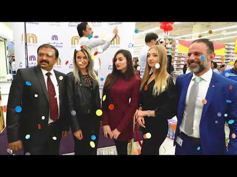 Carrefour Hypermarket Opening Ceremony December 2017