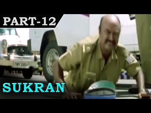 Sukran (2005) – Vijay - Ravi Krishna - Rambha - Movie In Part 12/16