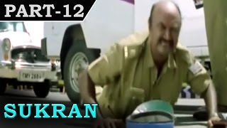 Video Sukran (2005) – Vijay - Ravi Krishna - Rambha - Movie In Part 12/16 download MP3, 3GP, MP4, WEBM, AVI, FLV Oktober 2017