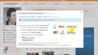 Как заработать ок ! на одноклассниках ! http://www.odnoklassniki.ru/group/51846967001289