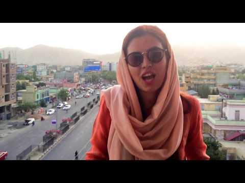Kabul City شهر زیبا کابل