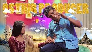 Osthir Producer by Mango Squad     Shamim Hasan Sarkar thumbnail