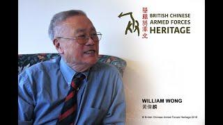 Wong, William Interview