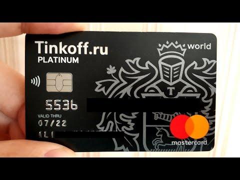 Дебетовая карта Tinkoff Black - обзор и отзыв клиента