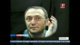 ▶ дикий даг Керимов наехал на Батьку Лукашенко
