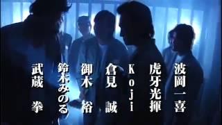 渋谷のギャング桐生は、前代未聞の東京23区制覇を成し遂げた末に、極悪...