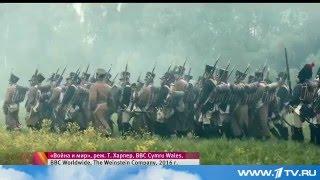 В Британии роман `Война и Мир` после новой экранизации попал в списки бестселлеров    Первый канал