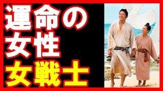 チャンネル登録はお願いします。↓↓ http://goo.gl/8Pzjc9 鈴木亮平、二...