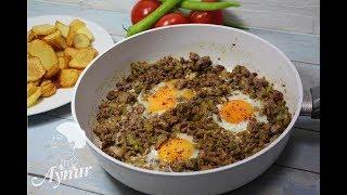 Sahur icin klasik Kiymali yumurta Tarifi I Gebratenes Hackfleisch mit Eiern