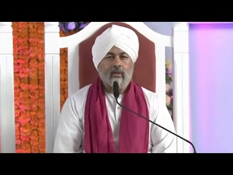 Discourse By Baba Hardev Singh Ji Maharaj On Guru Vandana | 46Th Maharashtra Nirankari Sant Samagam