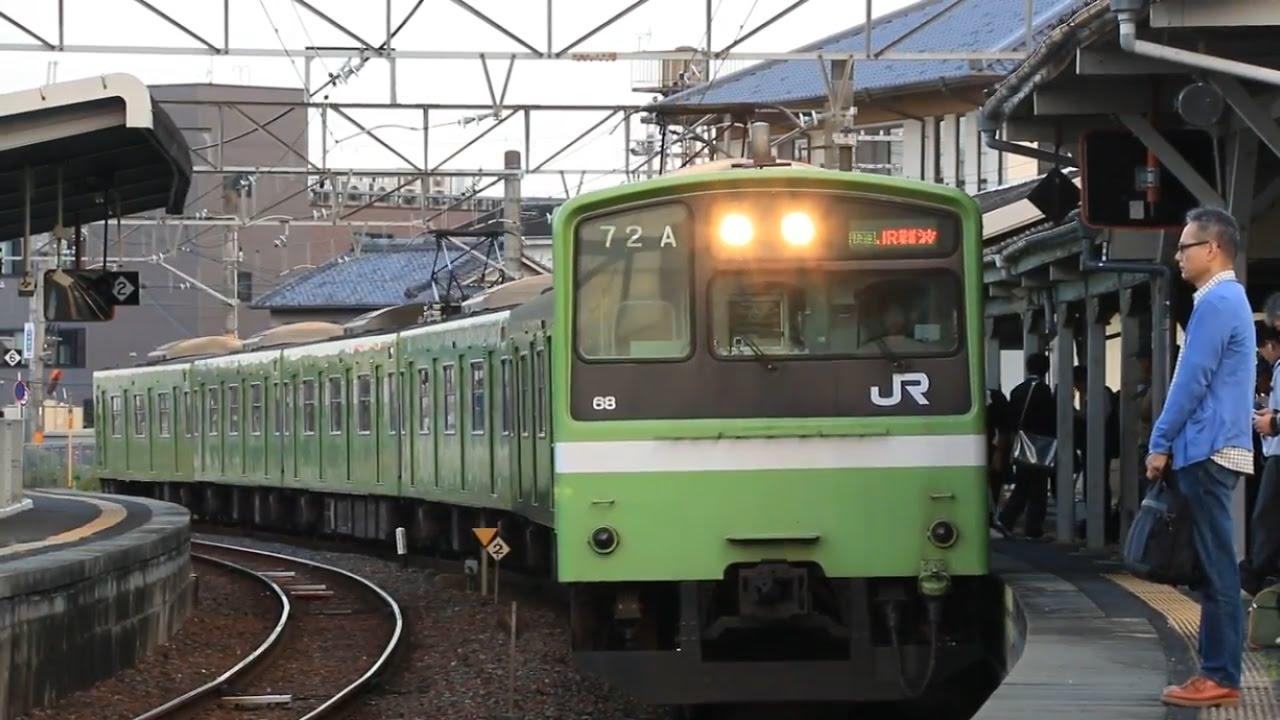 JR桜井線 京終駅の201系 JR Saku...