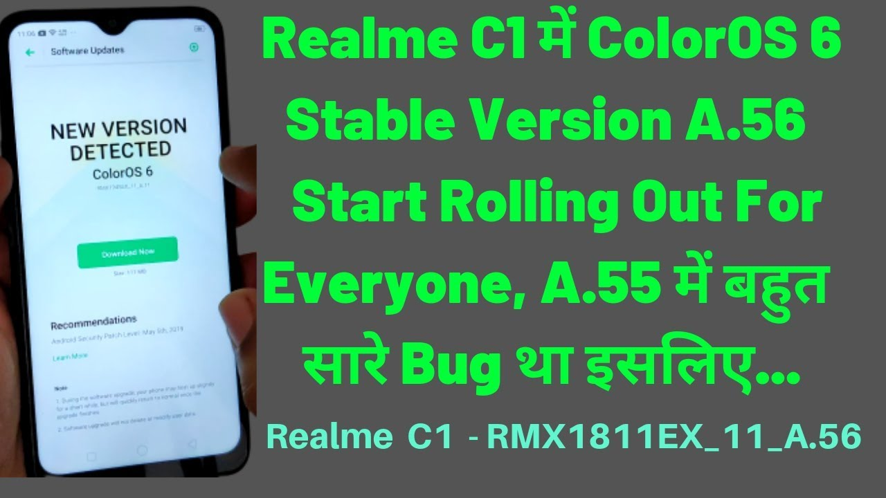 Realme C1 New ColoroS 6 Update A 56 Start Rolling Out|Realme