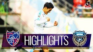 【公式】ハイライト:FC東京vs川崎フロンターレ 明治安田生命J1リーグ 第33節 2018/11/24