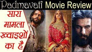 Padmaavat Movie Review: Ranveer Singh| Deepika Padukon | Shahid Kapoor | FilmiBeat