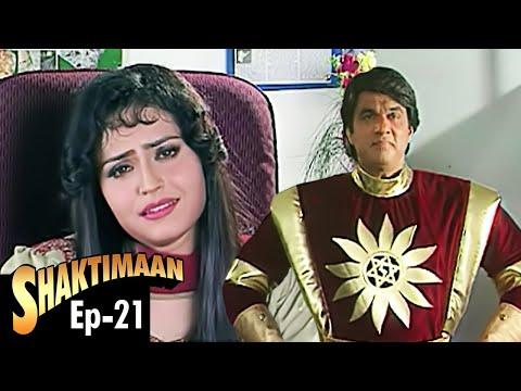 Shaktimaan - Episode 21 thumbnail