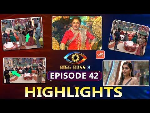 Bigg Boss 3 Telugu Episopde 42 Highlights | Ramya Krishna