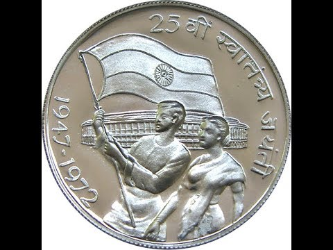 10 Rs. Indian Old Silver Coins Value | Rare Mint Information of Ten Rupee